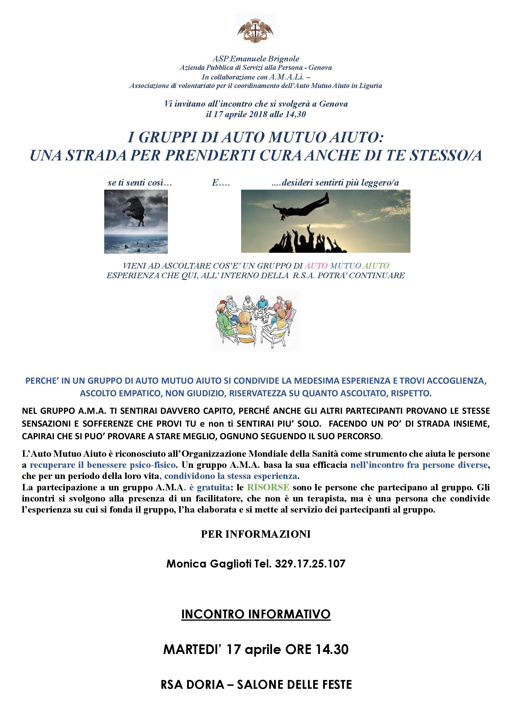 locandina-presentazione-ama-17-aprile