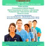 locandina-giornata-infermiere